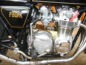 1974 Honda CB550