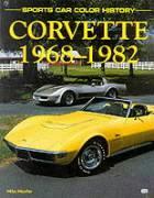 Corvette 1968-1982